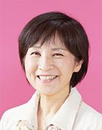 中川 睦子