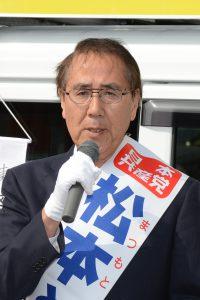 松本としひろ=新 東近江市・日野町・愛荘町区(5)