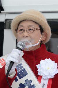 福井せつ子候補
